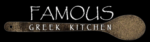 Famous Greek Kitchen [SPONSOR]